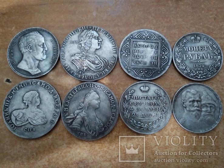 Лот царских рублей. Копии, фото №2