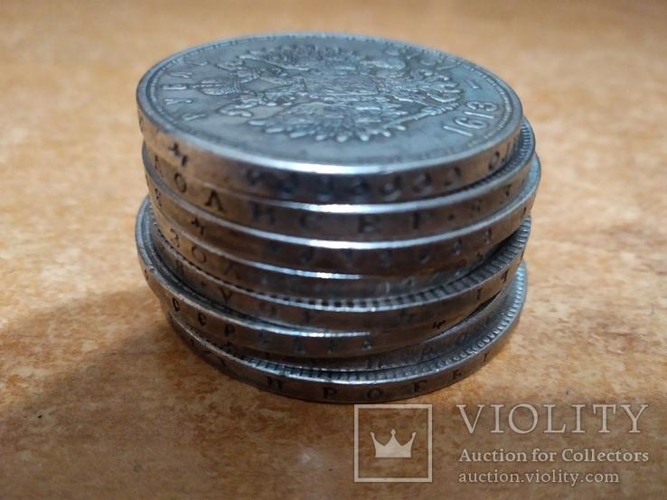 Лот царских рублей. Копии, фото №4