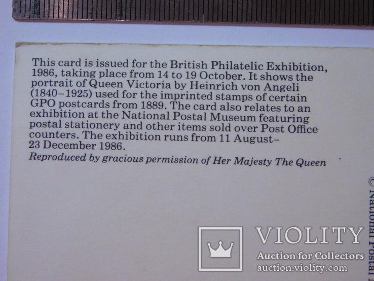 Открытка Великобритания (к), фото №6