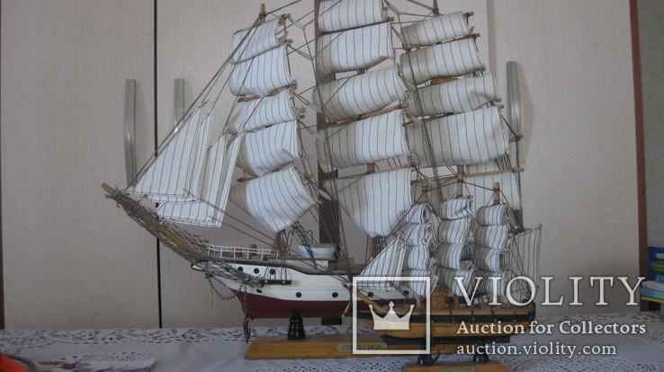 Парусник в коллекцию (44*48 см.)+ бонус, фото №12
