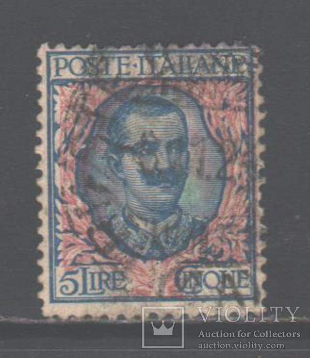 Италия. 1901. Виктор Эммануил III, 5 л., гаш.