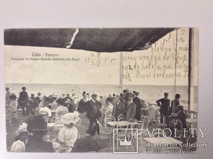 Италия , Венеция 1911г