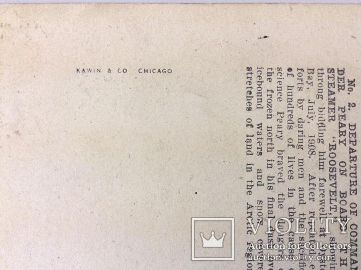 США,Чикаго 1909г, фото №4