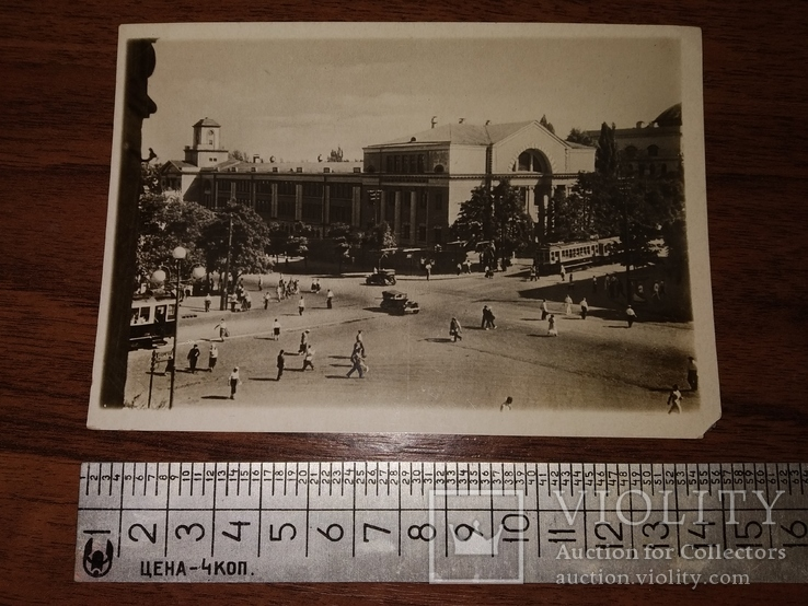 Киев 30-е года Академия наук СССР мистецтво, фото №4