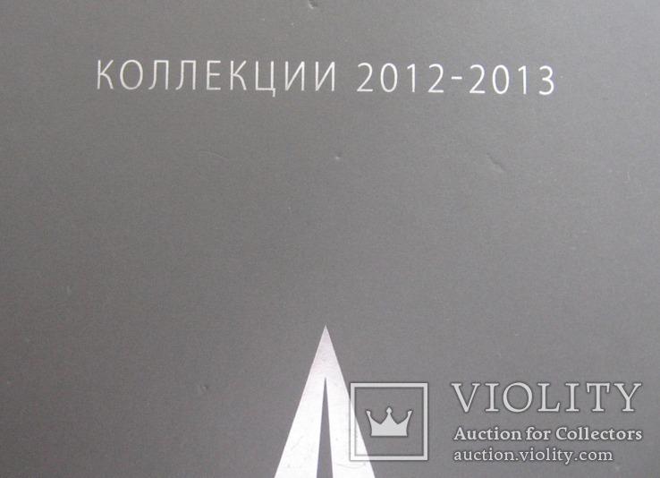 ZENITH коллекции 2012-2013. Каталог., фото №4