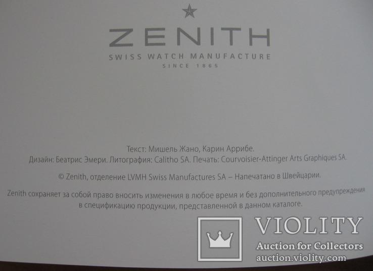 ZENITH коллекции 2012-2013. Каталог., фото №5