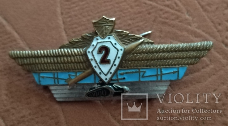 Знак офицерская класность 2 класс кубинский армии изготовлено в СССР герб Кубы Т/М, фото №2