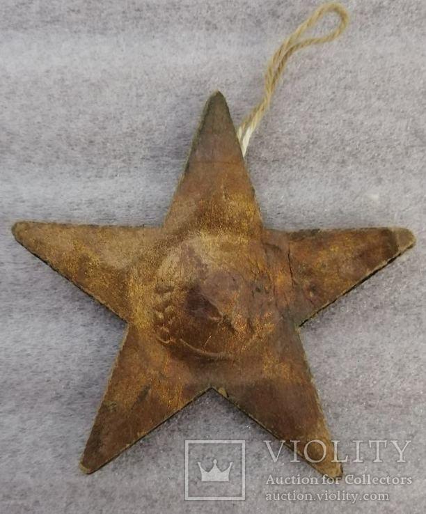 Елочная игрушка Звезда картон, фото №3