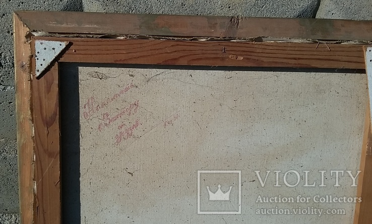 Картина. Осень. Закарпатский художник. Холст/масло 80,5 х 120,5 см., фото №6