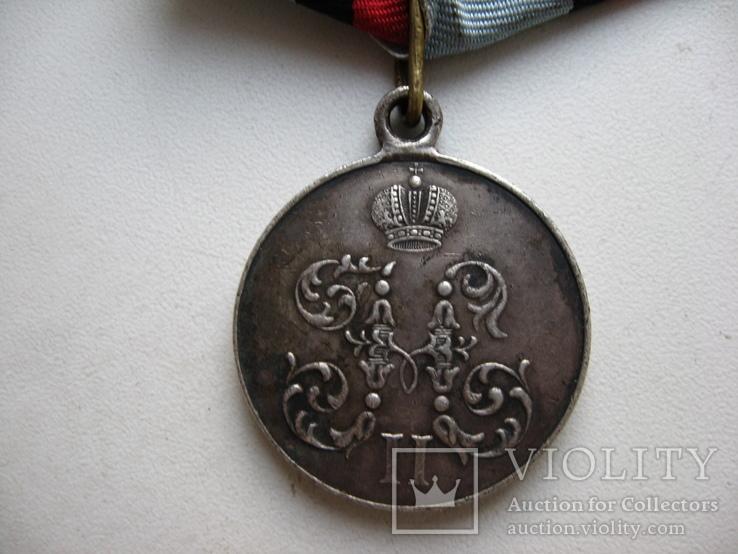 За поход в китай 1900-1901г.Серебро.Частник ., фото №4