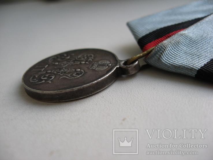 За поход в китай 1900-1901г.Серебро.Частник ., фото №6