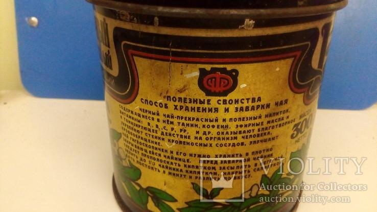 Банка большая от чая, 300 гр., фото №6