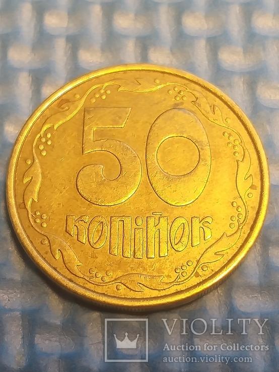 50 копеек 1992 года. Поворот (60°), фото №3