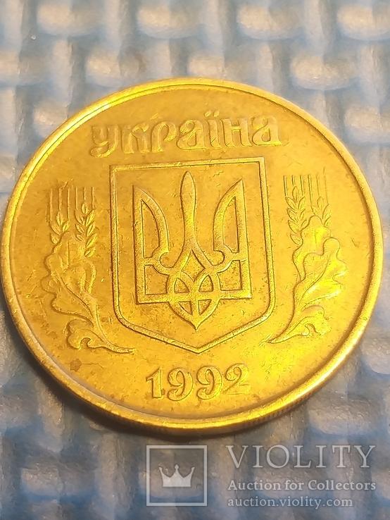 50 копеек 1992 года. Поворот (60°), фото №4