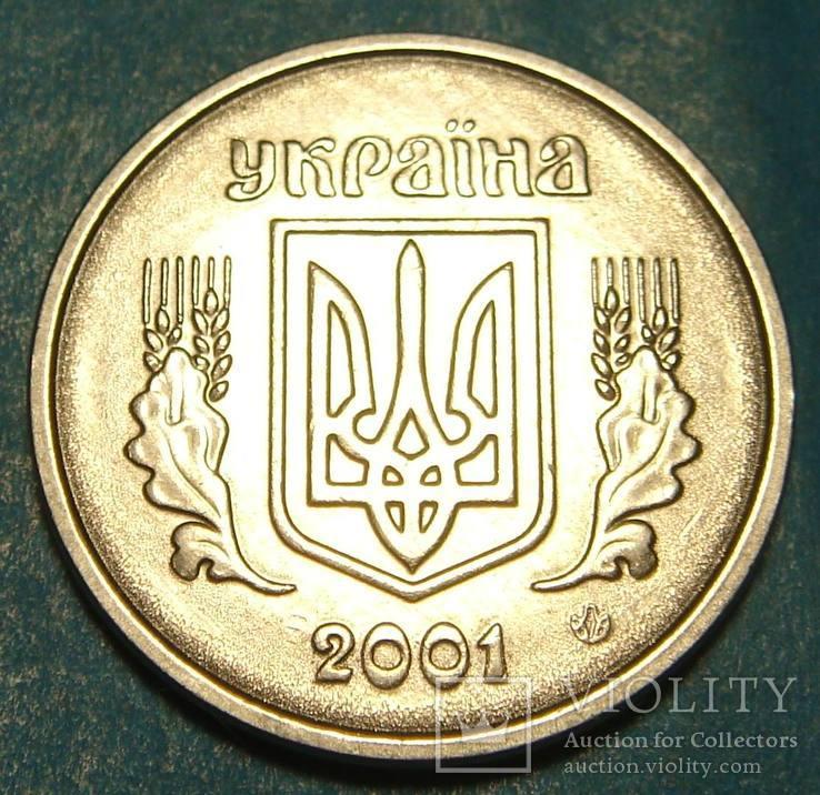 2 коп. 2001, скол шт. реверса., фото №4