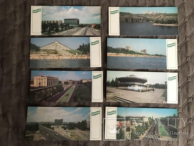 Набор открыток «Запоріжжя», фото №4