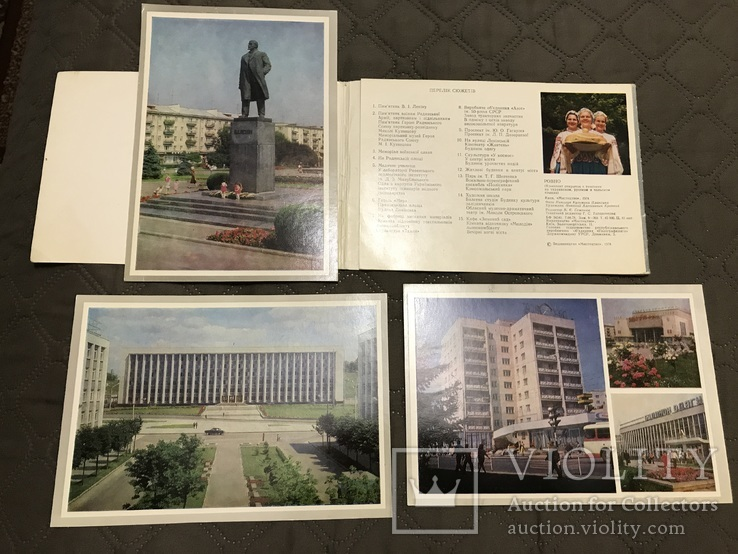 Набор открыток « Ровно», фото №3