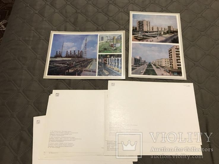 Набор открыток « Ровно», фото №5