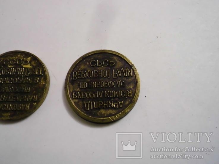 Две печати участковой избирательной комиссии СССР, фото №6