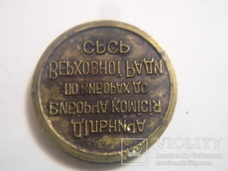 Две печати участковой избирательной комиссии СССР, фото №8