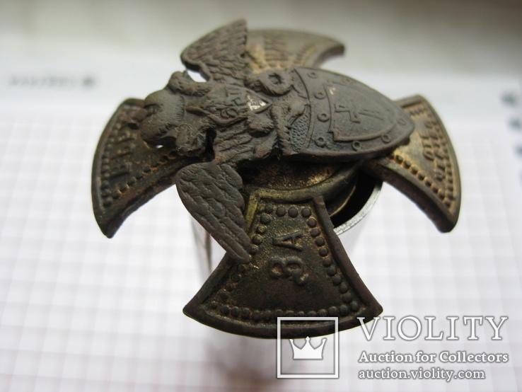 Полковий знак лейб гвардії Волинського полку, фото №7