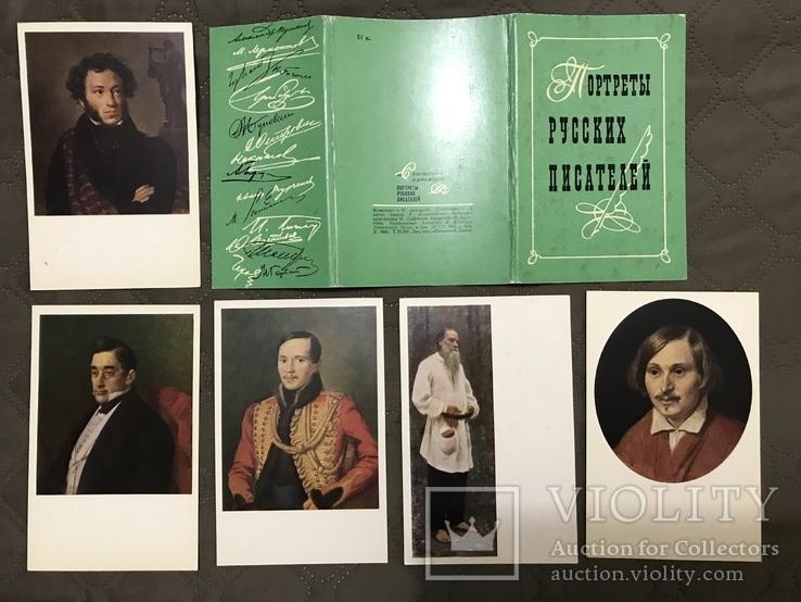 преображение набор открыток с портретами русских писателей сосудов ног при