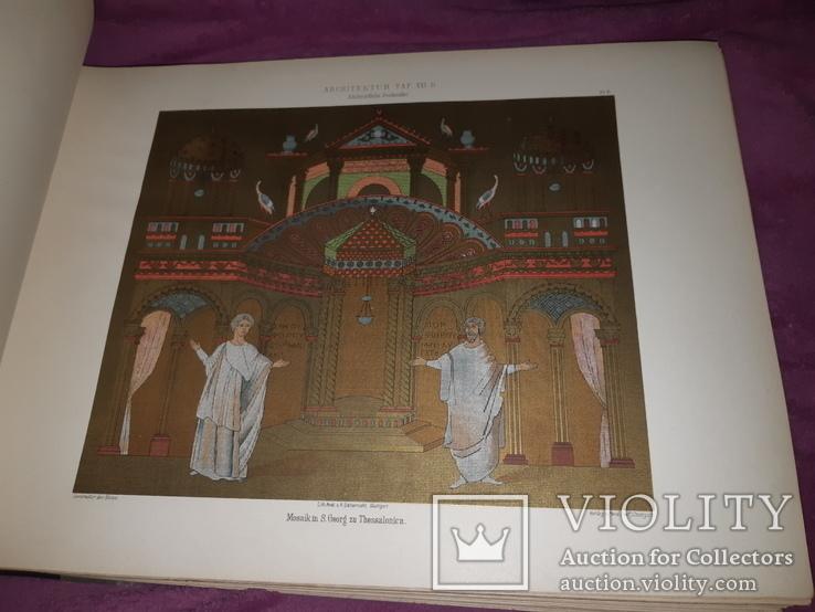 1890-e Архитектура с древнейших времен 43х31 см. со 203 гравюрами на отдельных листах, фото №9
