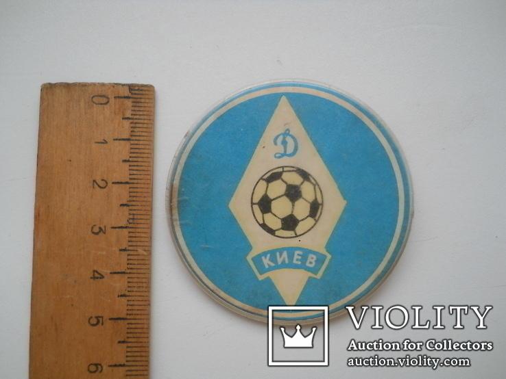 Динамо Киев значок СССР пластмасса, фото №3