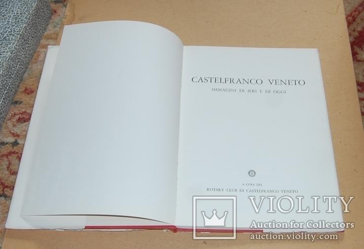 Виды  Кастельфранко Венето - вчера и сегодня, фото №3
