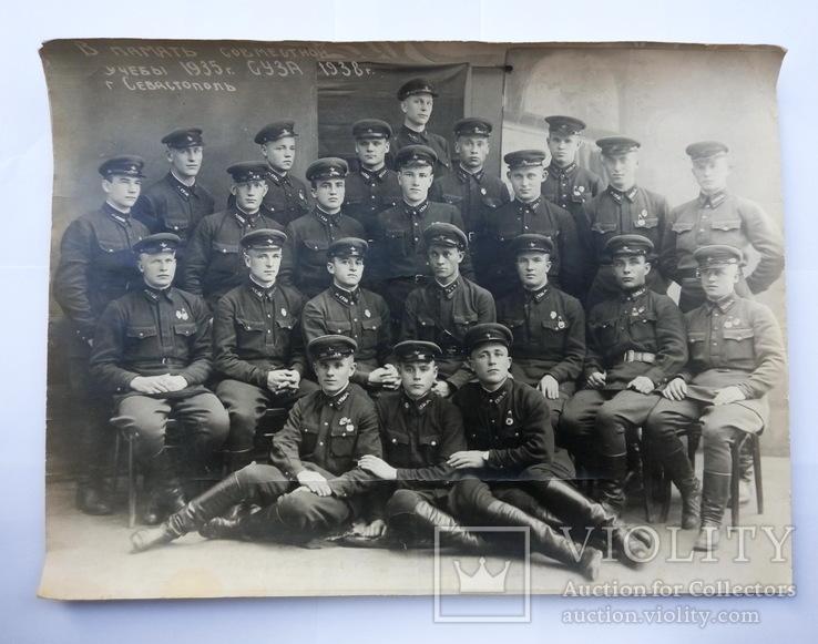 Групповое  фото  выпускников Севастопольское училище зенитной артиллерии 1935 -1938 года, фото №6