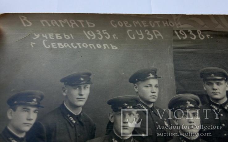 Групповое  фото  выпускников Севастопольское училище зенитной артиллерии 1935 -1938 года, фото №7