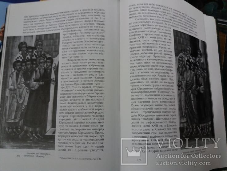 Покров Богородиці.Українська середньовічна іконографія., фото №6