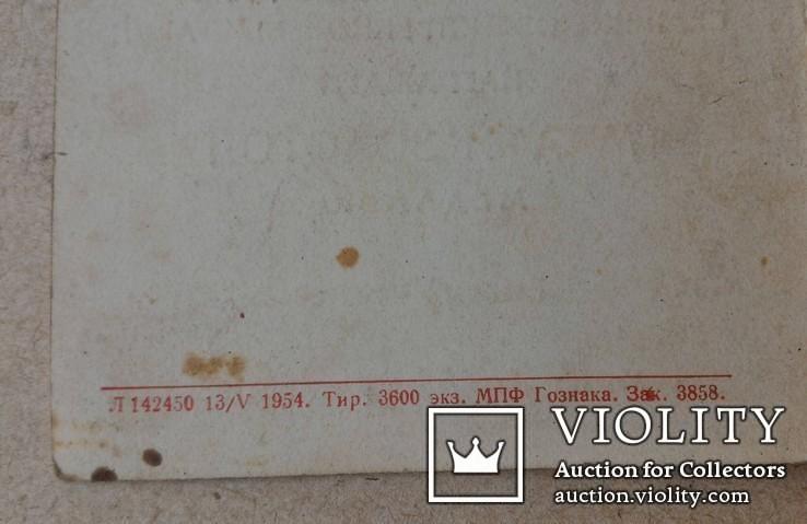 Малая Золотая медаль ВДНХ № 3324 на документе, фото №9