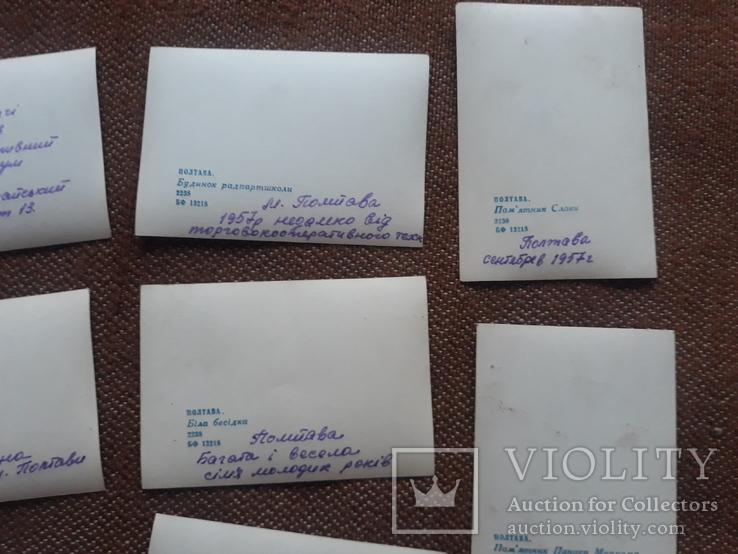 Полтава, подборка мини открыток 50 е, фото №10