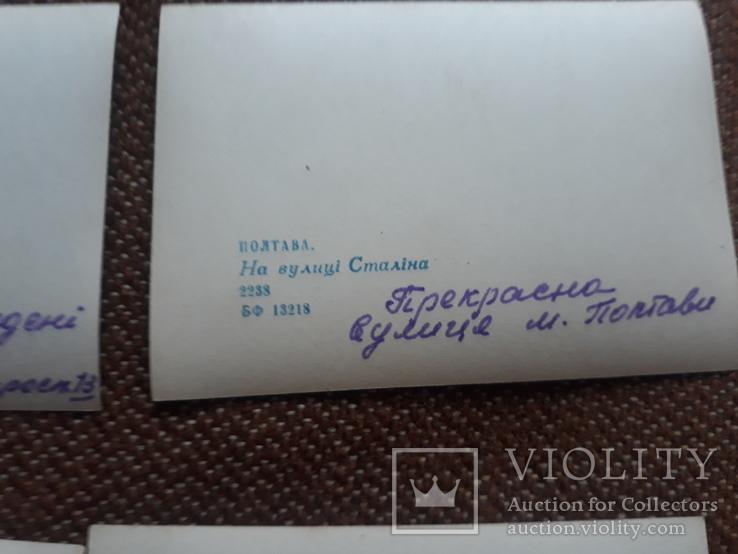 Полтава, подборка мини открыток 50 е, фото №13