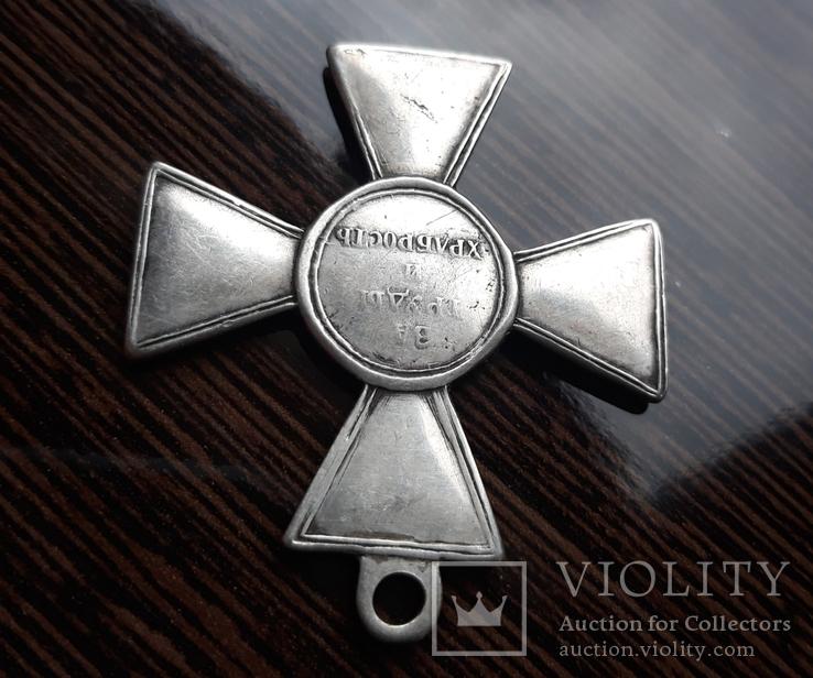 Крест За труды и храбрость 1807, качественная копия, фото №3