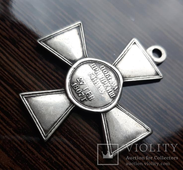 Крест За труды и храбрость 1807, качественная копия, фото №9