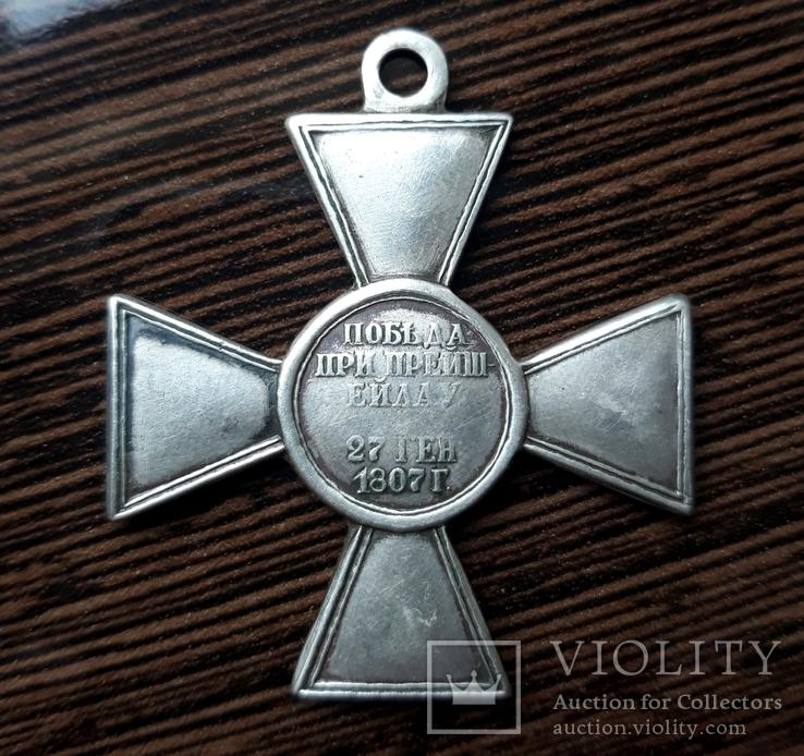 Крест За труды и храбрость 1807, качественная копия, фото №2
