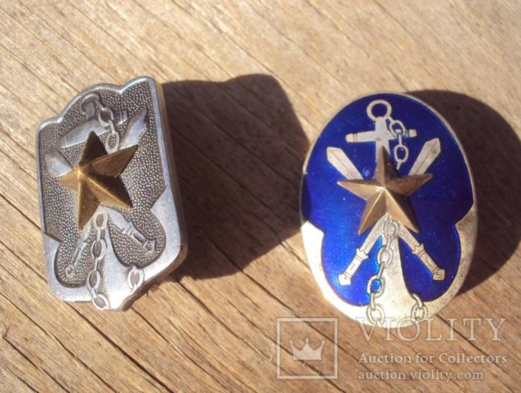 Резервист офицерский с голубой эмалью + бонус., фото №2