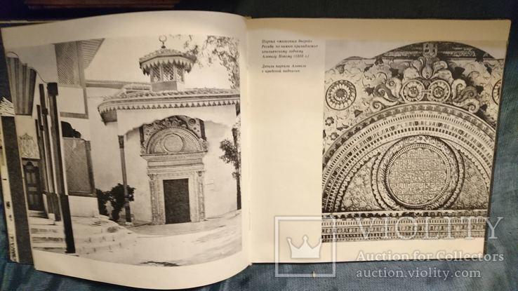 Бахчисарай.Историко-археологический музей, фото №7