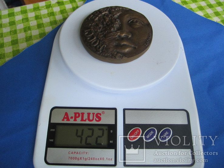 Настольная медаль-большая и тяжелая., фото №10