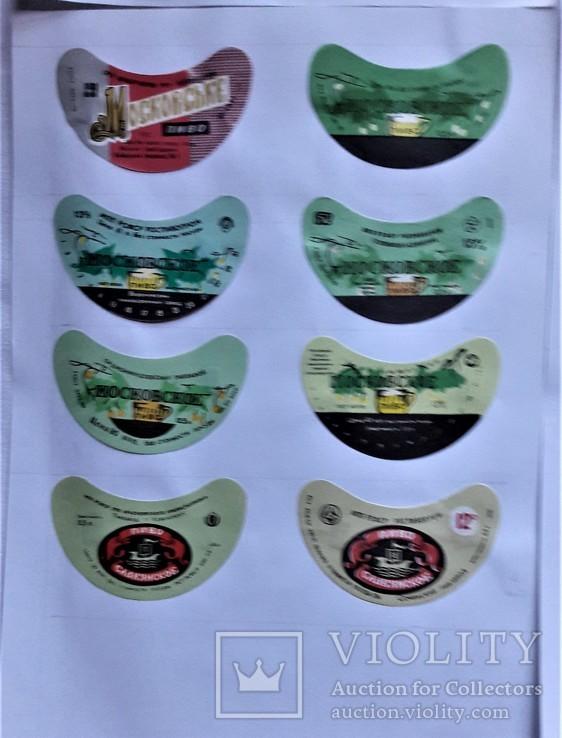 Коллекция пивных этикеток СССР и Украина, 231 шт., фото №7