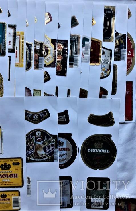 Коллекция пивных этикеток СССР и Украина, 231 шт., фото №13