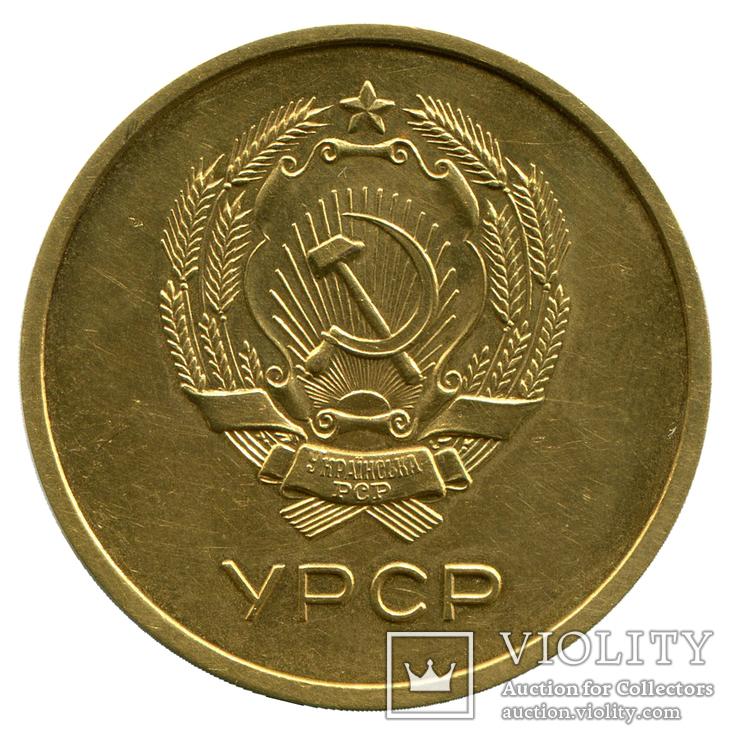 Золотая школьная медаль УССР 1954г, фото №3