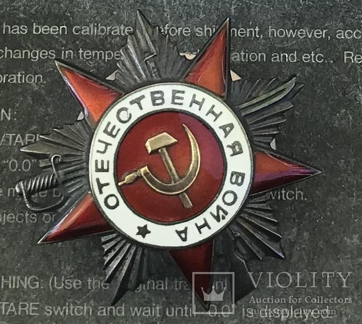 Орден отечественной войны 2 степени Перечекан «Монетный Двор», фото №3