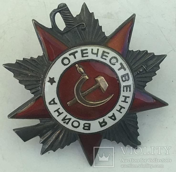 Орден отечественной войны 2 степени Перечекан «Монетный Двор», фото №5