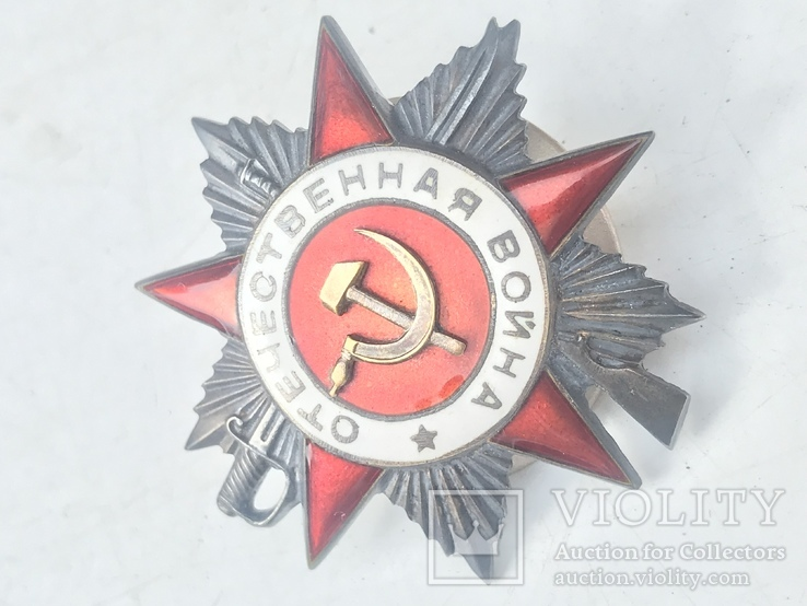 Орден отечественной войны 2 степени Перечекан «Монетный Двор», фото №7