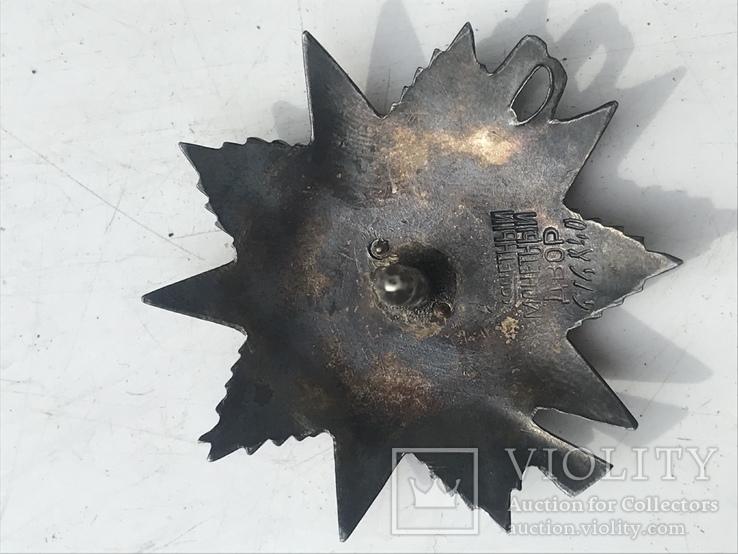 Орден отечественной войны 2 степени Перечекан «Монетный Двор», фото №9