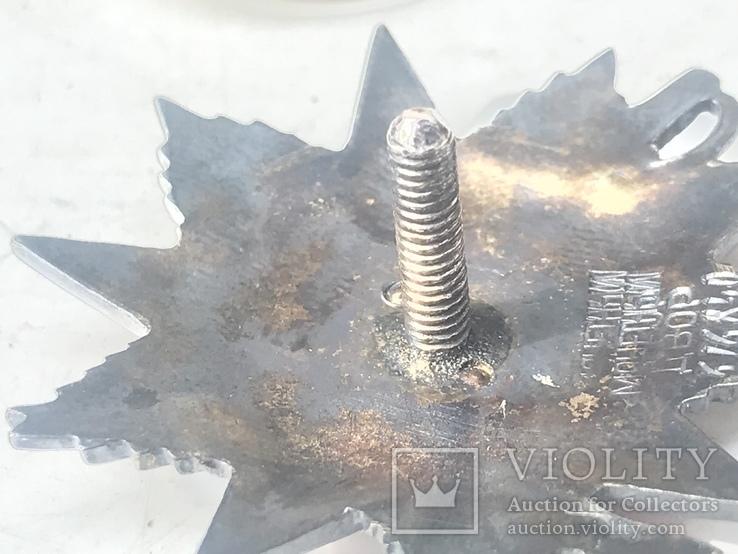Орден отечественной войны 2 степени Перечекан «Монетный Двор», фото №12