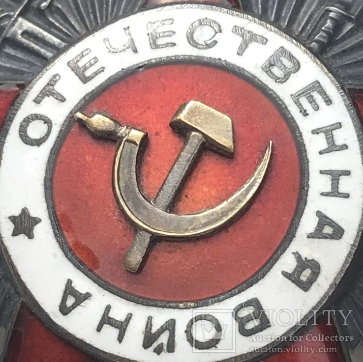 Орден отечественной войны 2 степени Перечекан «Монетный Двор», фото №2